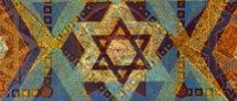 """המכון לחקר האנטישמיות והגזענות בימינו ע""""ש סטפן רוט"""